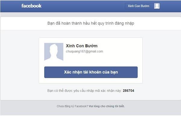 email-tu-facebook